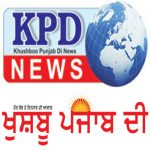 KPD-Site-Title
