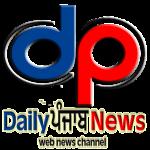 dpn-icon